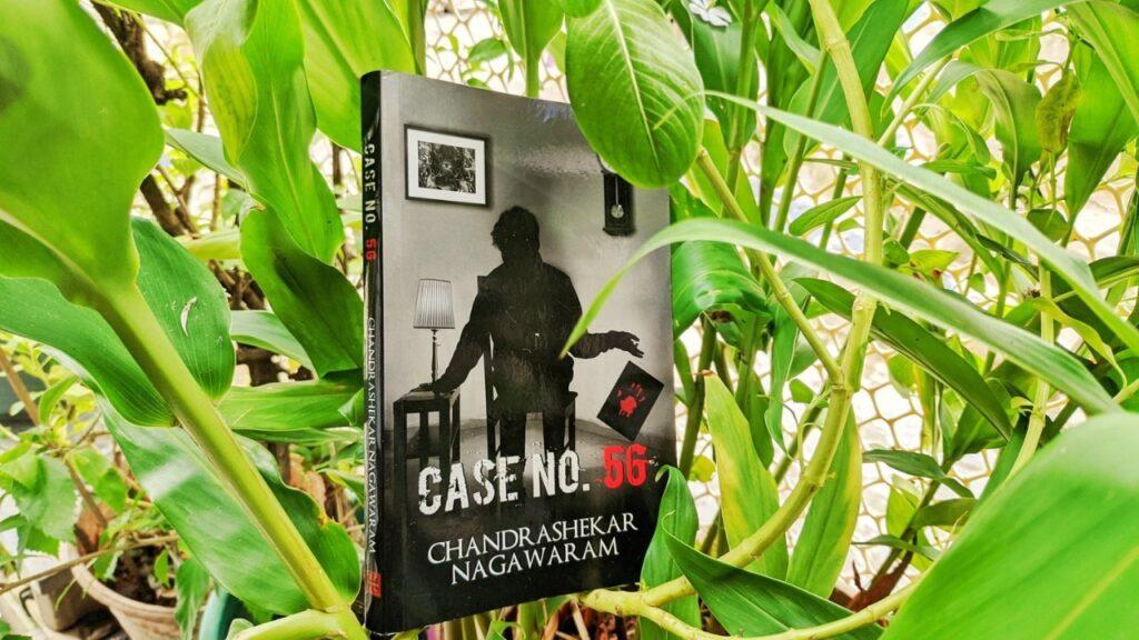Case No 56 by Chandrashekar Nagawaram