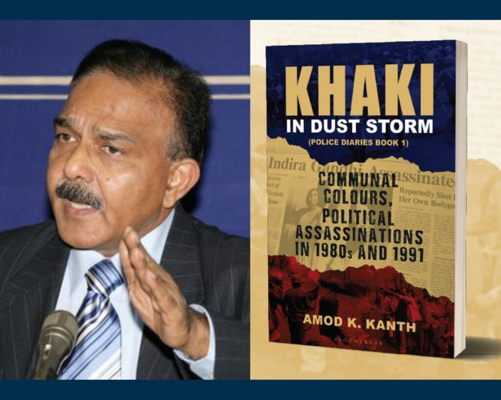 Amod Kanth's Khaki in Dust Storm Up for Pre-Order