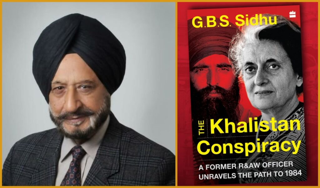 'The Khalistan Conspiracy' by GBS Sidhu to Launch on Nov 19