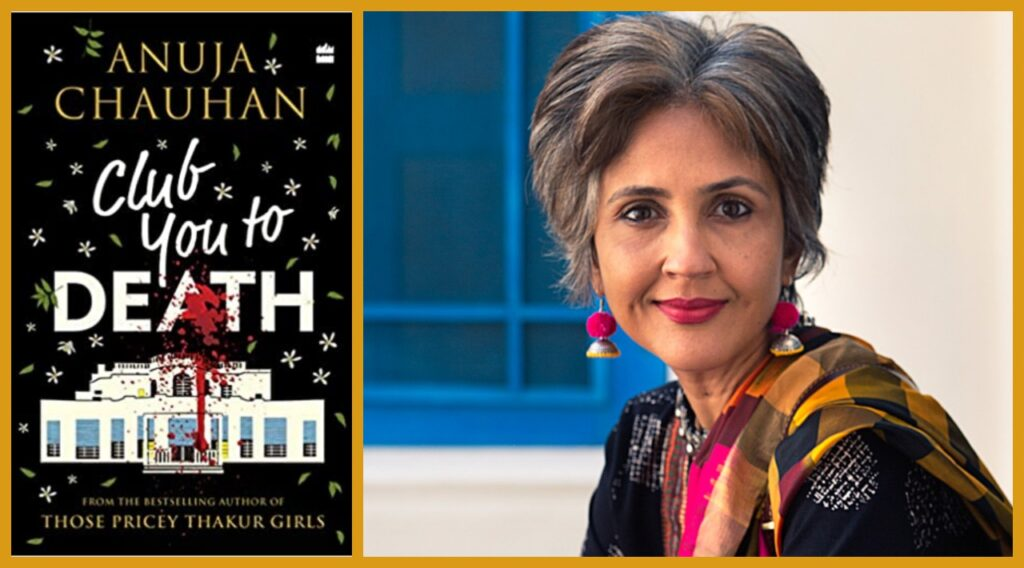 Anuja Chauhan's New Book Club You to Death to Launch on February 26 by Harpercollins india