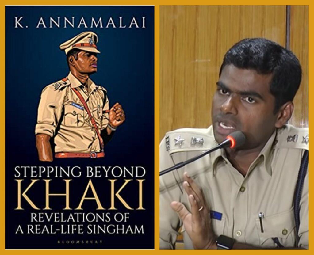Bloomsbury to Publish K Annamalai's Debut Policing Memoir- Stepping Beyond Khaki - often called as singham of udpi