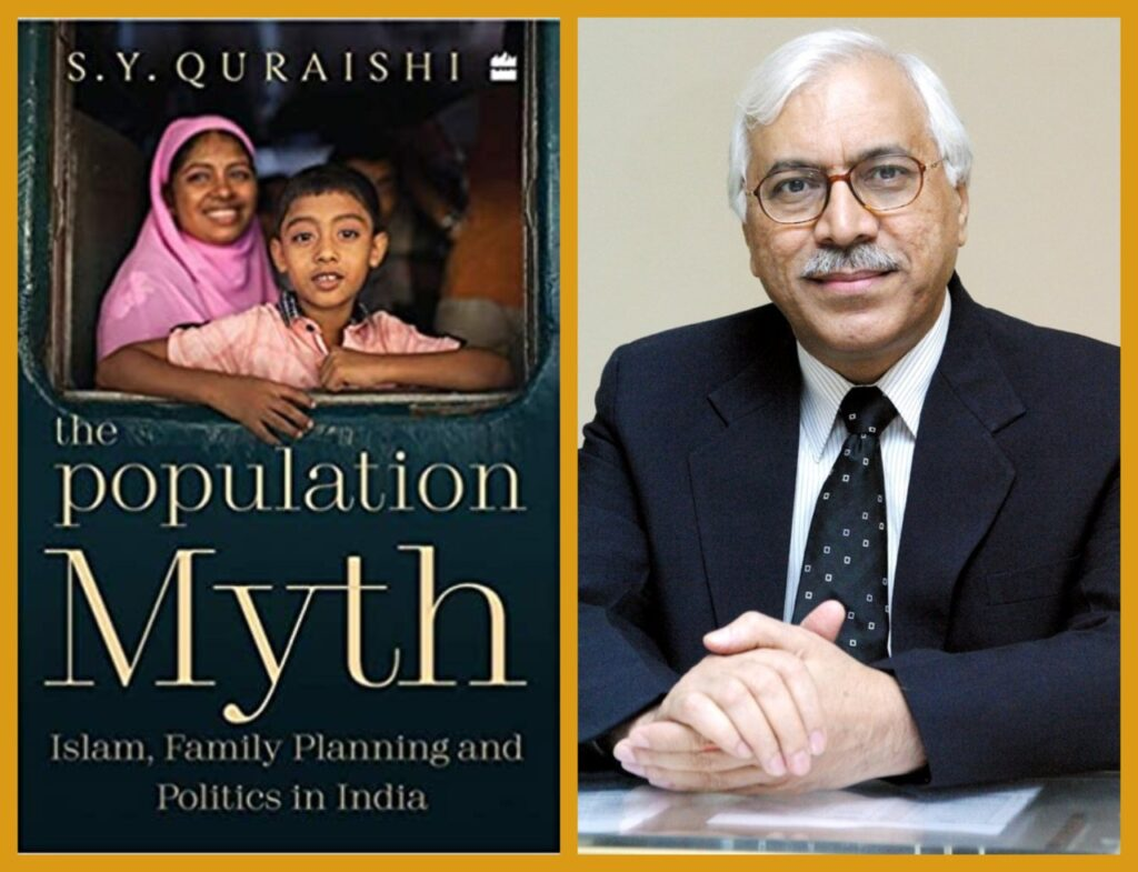 SY Quraishi's 'The Population Myth' Up for Pre-Order - SY Quraishi