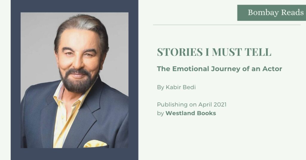 Westland to Publish Kabir Bedi's Autobiography