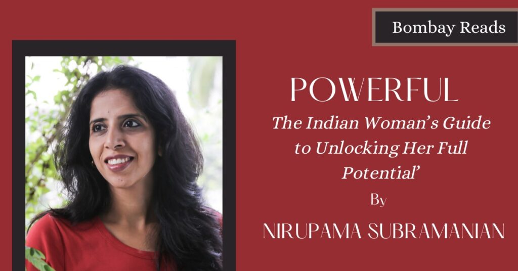 Powerful Nirupama Subramanian's New Book