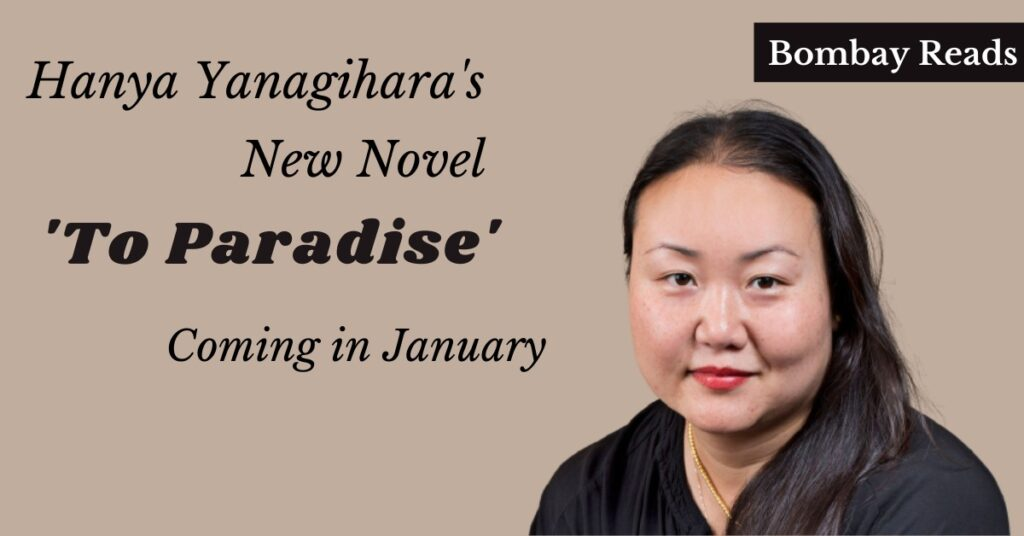 Hanya Yanagihara New book To paradise